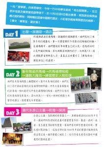 https://www.kauyan.edu.hk/primary/wp-content/uploads/2016/12/校報v3-02-212x300.jpg